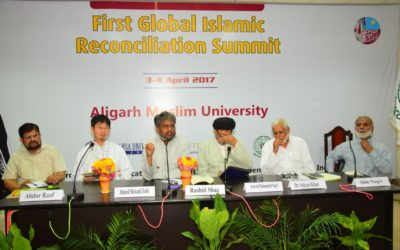 First Global Islamic Reconciliation Summit