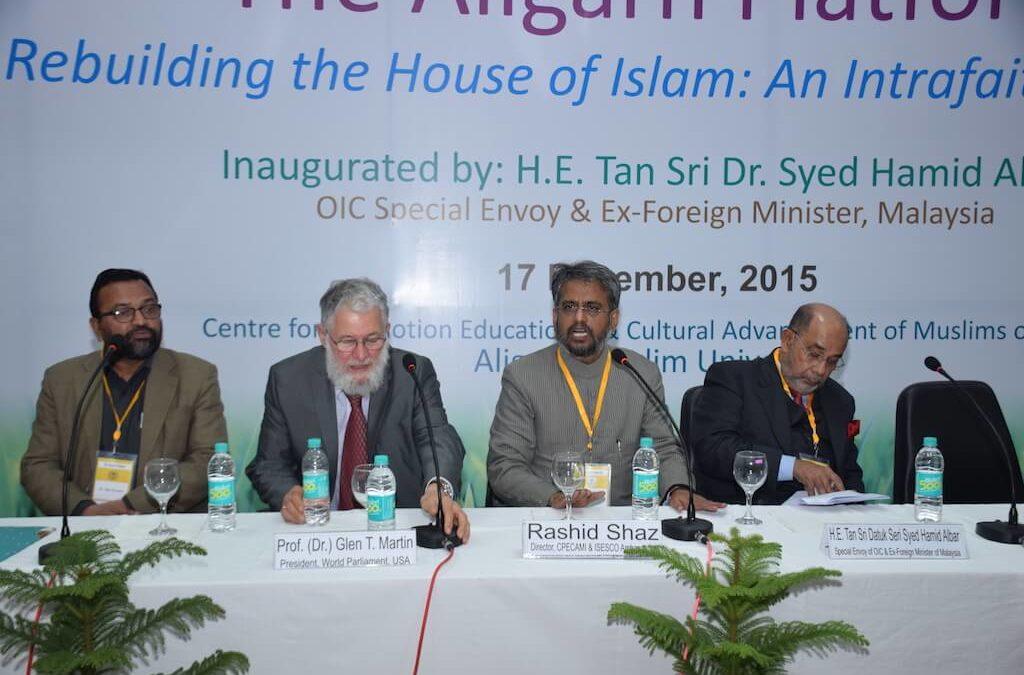 International Conference on Interfaith and Intrafaith Understanding (17 Dec 2015)