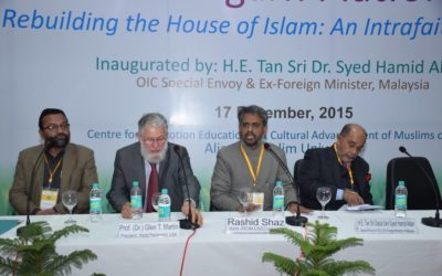 International Conference on Interfaith and Intrafaith Understanding (17 Dec 2015)