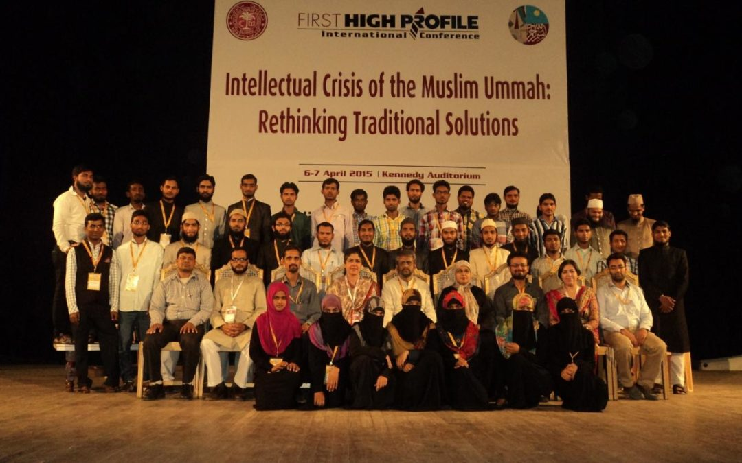 Intellectual Crisis of the Muslim Ummah International Conclave at AMU