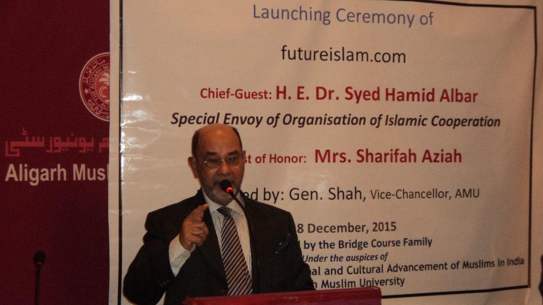H.E. Sheikh Hamid Albar's speech during the launch of futureislam.com