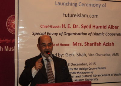 H.E. Sheikh Hamid Albar's speech during the launch of futureislam.com